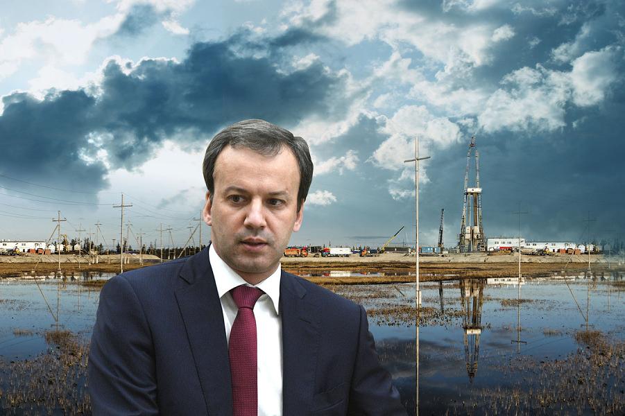 Вице-премьер Аркадий Дворкович.png