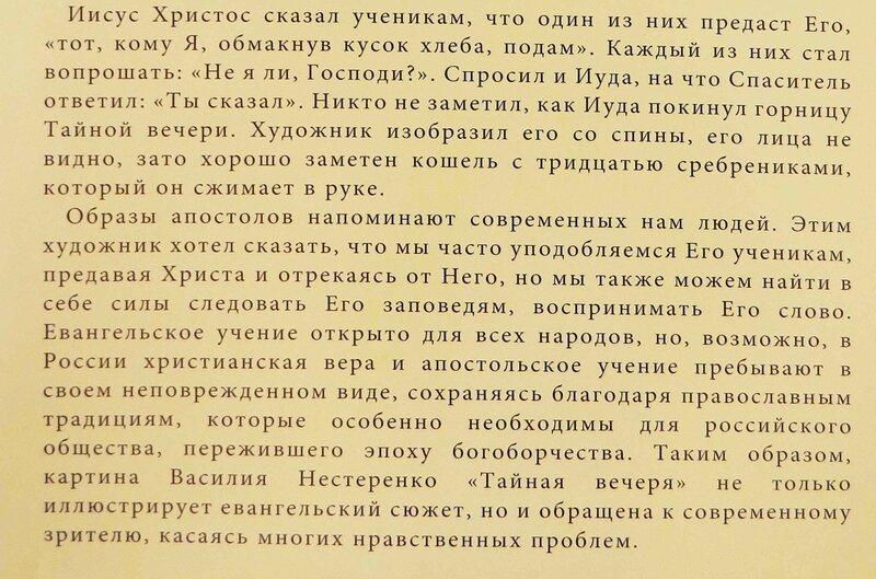 https://img-fotki.yandex.ru/get/114207/140132613.553/0_2190d8_89d60fcd_XL.jpg
