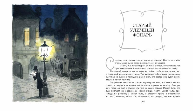 1453_NSK_Andersen_Kokorin_296_RL-page-081.jpg