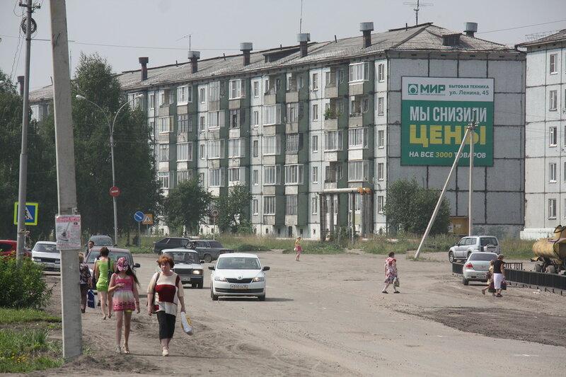 52. Няндома, Архангельская область.JPG