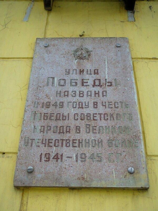 Стара-загора, пр. Кирова 296.JPG