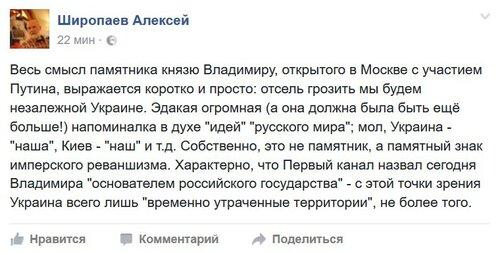 Широпаев_памятник.jpg