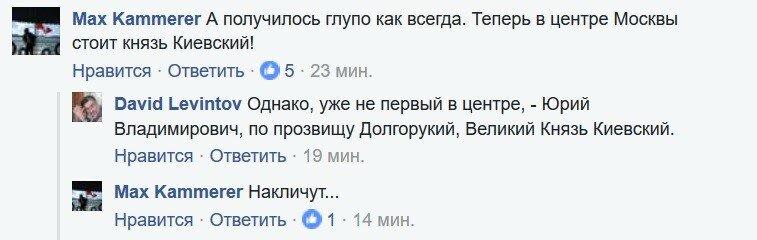 Широпаев_памятник1.jpg
