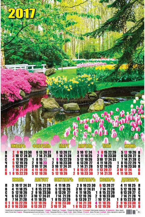 Календарь 2017 с цветами открытки фото рисунки картинки поздравления