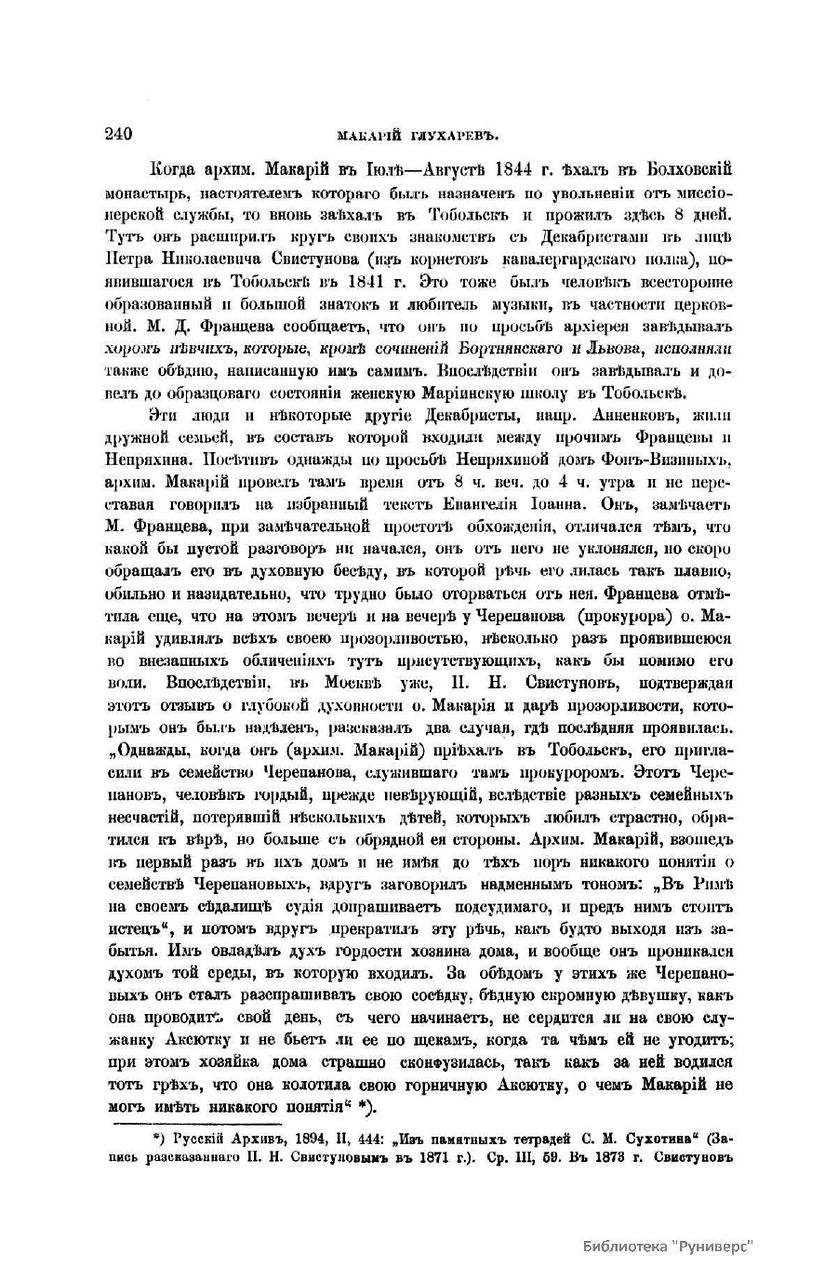https://img-fotki.yandex.ru/get/114207/199368979.45/0_1f4551_45a22ac6_XXXL.png