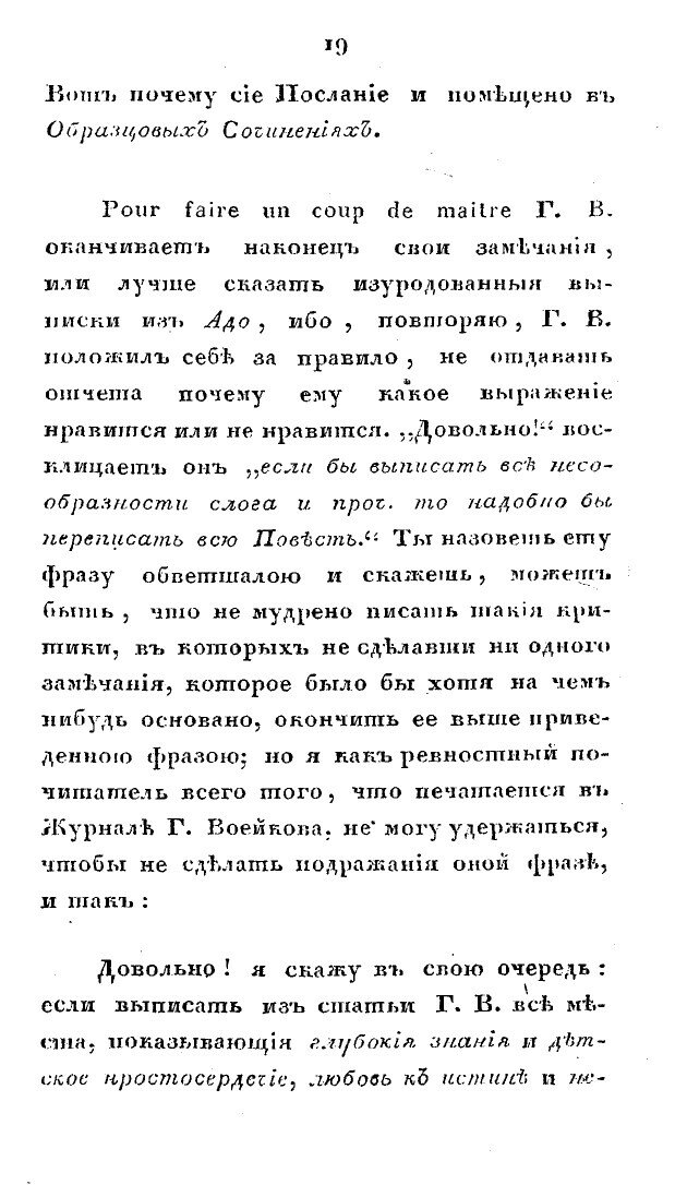 https://img-fotki.yandex.ru/get/114207/199368979.49/0_1f87dd_2f46cba0_XXXL.jpg