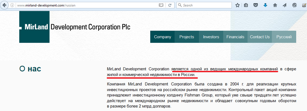 Mirland development 15 стран ссср