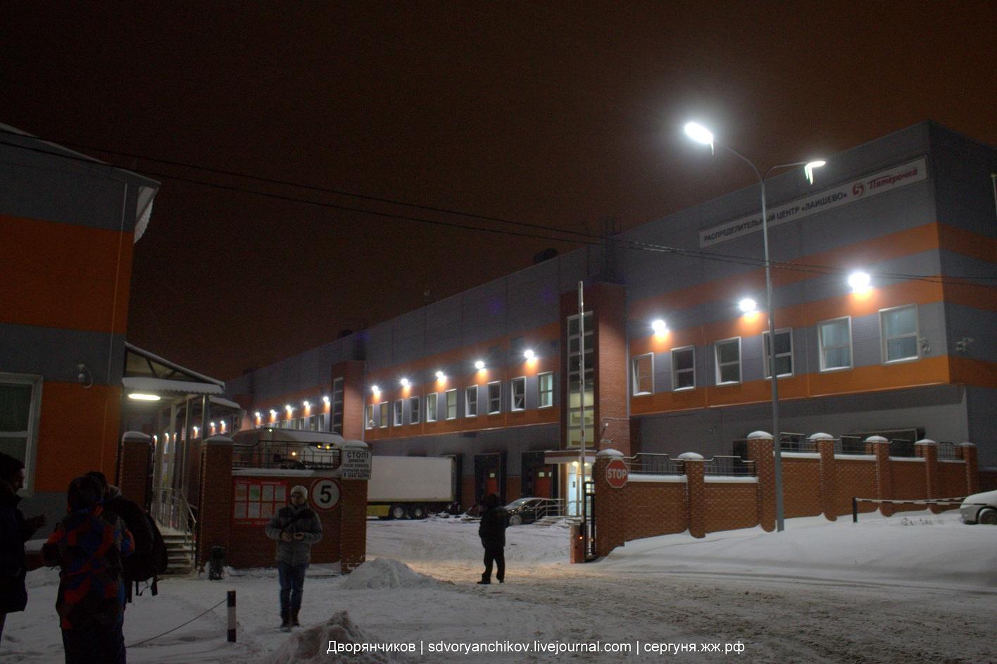 Экскурсия в распределительный центр Лаишево - X5retailgroup - 2-12-2017