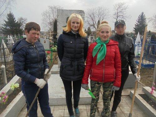 Волонтерский отряд «Исток»