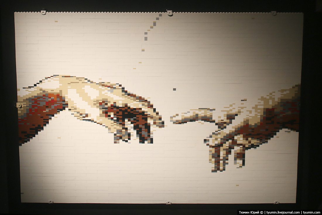 «Искусство LEGO»