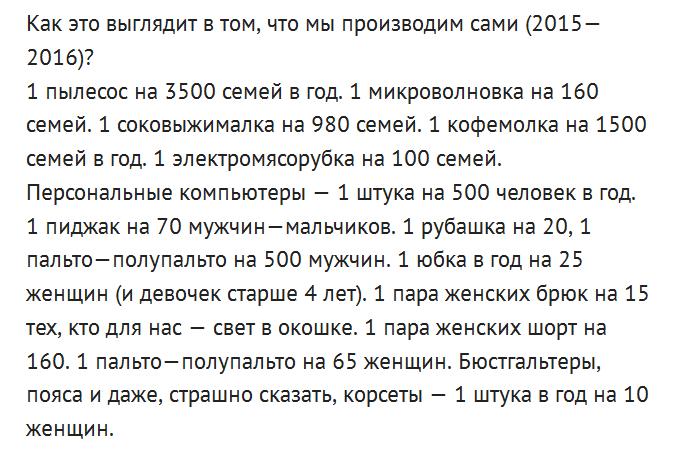 https://img-fotki.yandex.ru/get/114207/26259631.f/0_17e09a_3ce6455d_orig