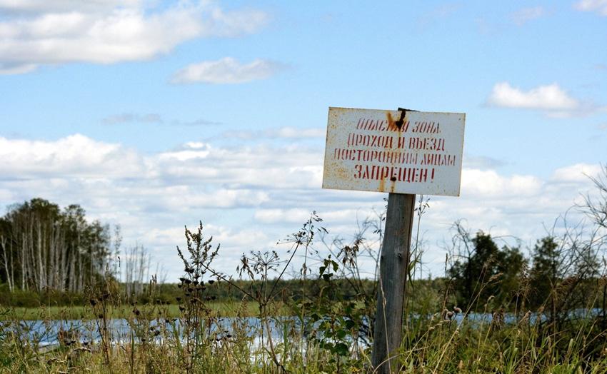 5. Карачай, Россия С того момента, как в октябре 1951 года в этом водоеме стали хоронить жидкие ради