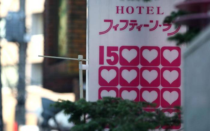 Отели любви. Эти отели краткосрочного пребывания предназначены для свиданий влюбленных пар. Отели лю