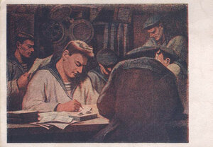 1943. Письмо домой