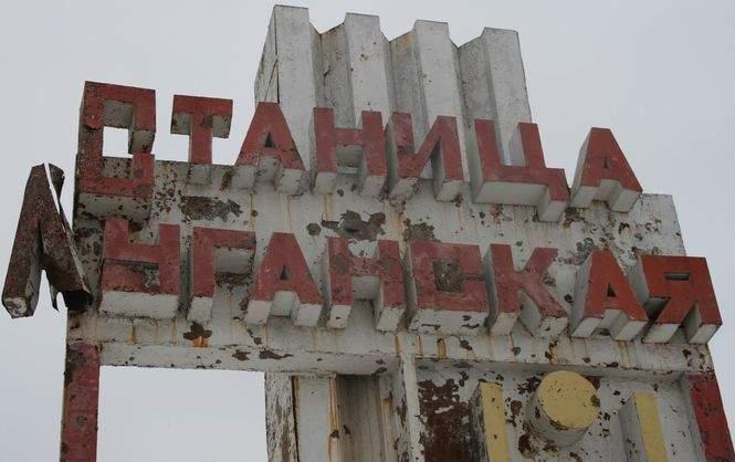 Ополченцы опять сорвали процесс разведения сил вСтанице Луганской— ВСУ