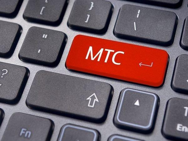 МТС отказался увеличивать тарифы нароуминг