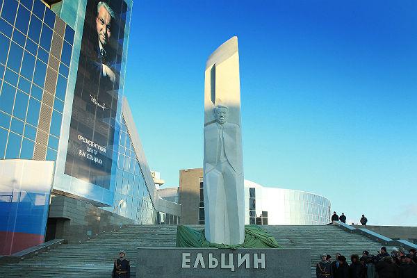 Владимир Путин прокомментировал скандал, связанный сЕльцин Центром