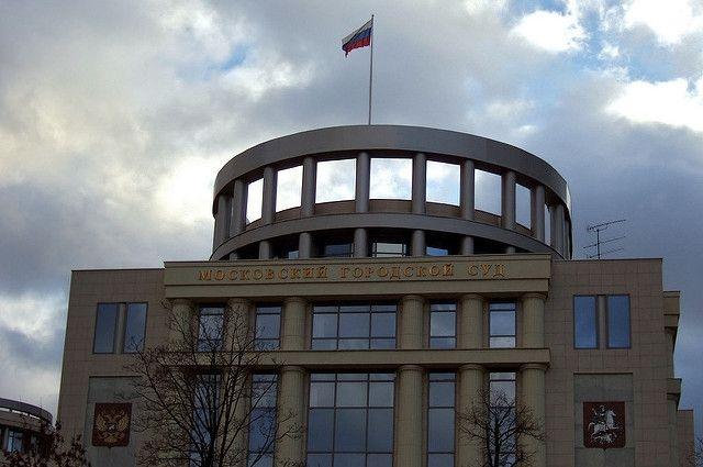 Мосгорсуд признал легитимным  арест Вячеслава Мальцева на15 суток
