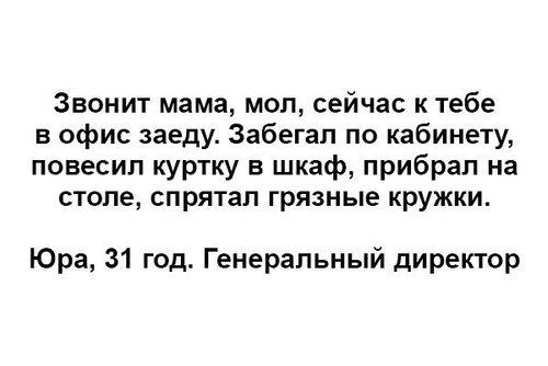 Минутка юмора в выходной)) 3iZpQZy9Aj4.jpg