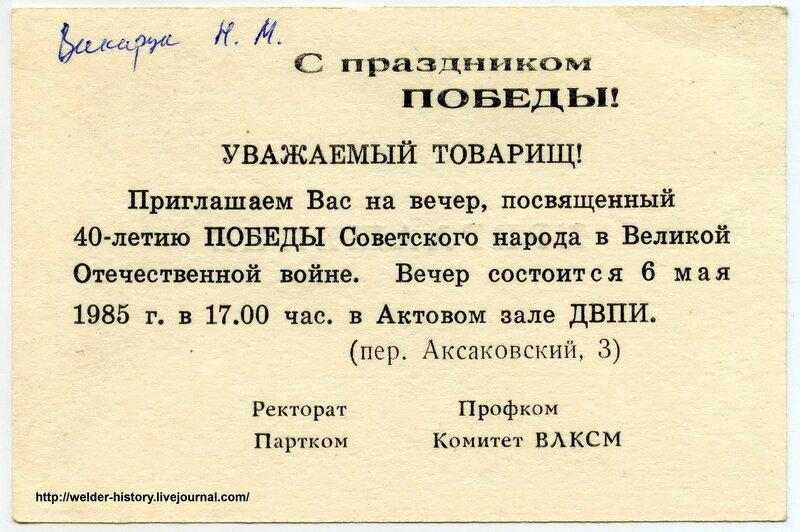 86-1.jpg