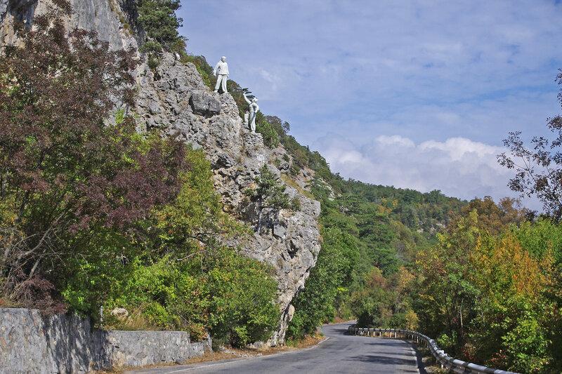Памятник Альпинистам