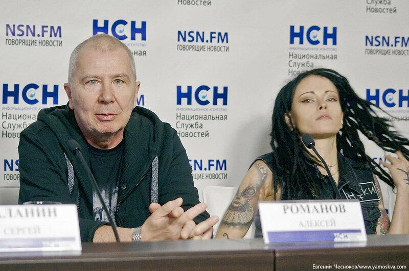 НСН. Разные люди. Алексей Романов. 27.03.17.03..jpg
