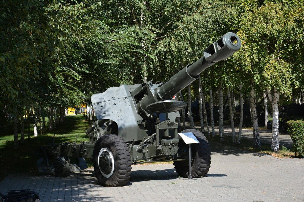 """Д-20 """"Хитин"""""""