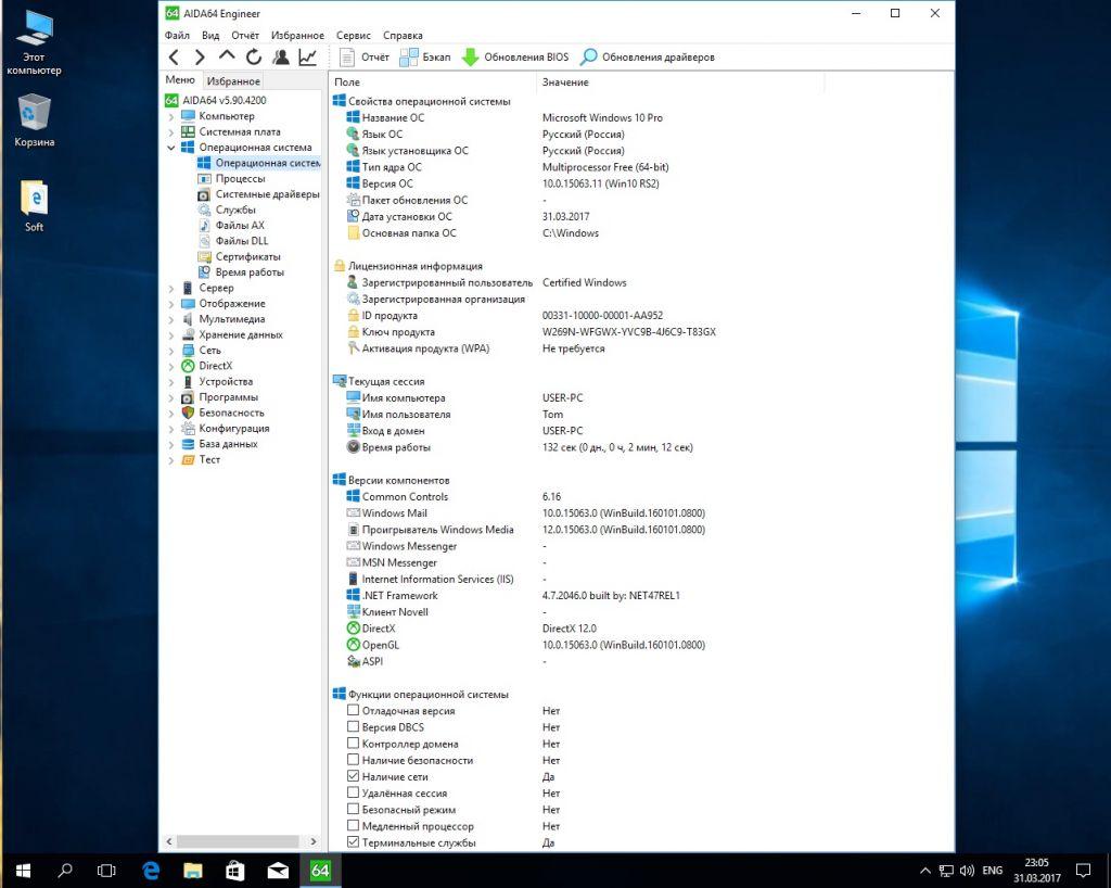 Opengl для windows 10 x64 официальный сайт