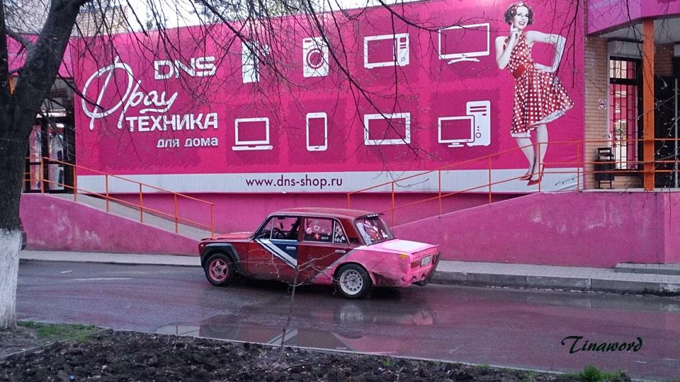 авто-4.jpg