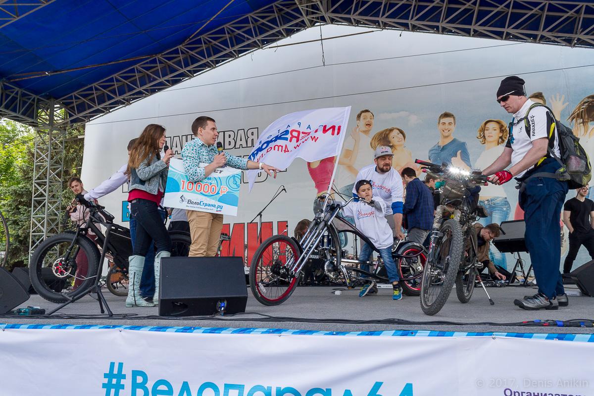 велопарад саратов 2017 фото 30