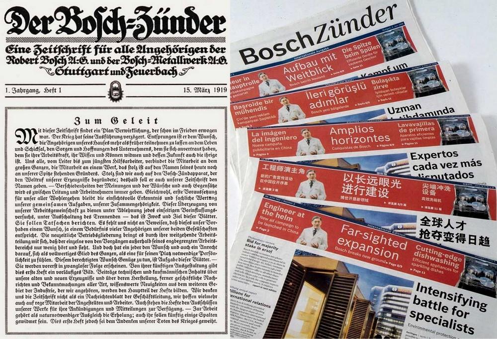 Bosch компания (Robert Bosch) бытовая техника BOSCH ZUNDER magazine (газета Bosch Zünder)