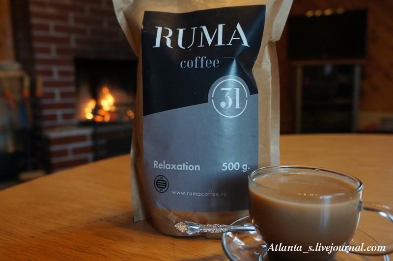 Кофе (8).JPG