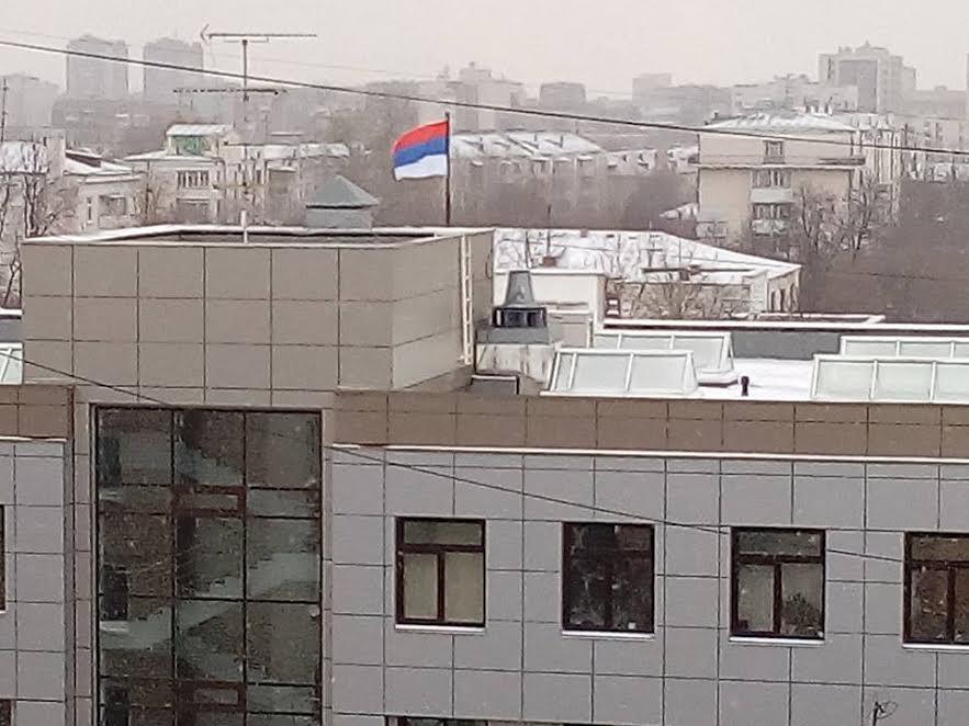 Флаг Сербии установили над зданием военного суда в Екатеринбурге