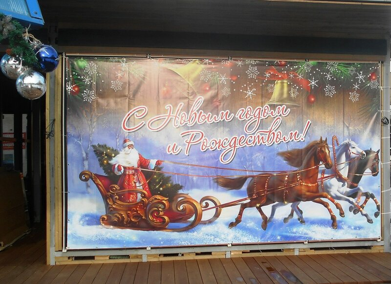 С Новым годом и Рождеством! ... DSCN0768.JP