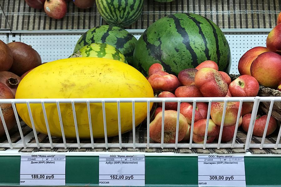 Почем овощи на Сахалине