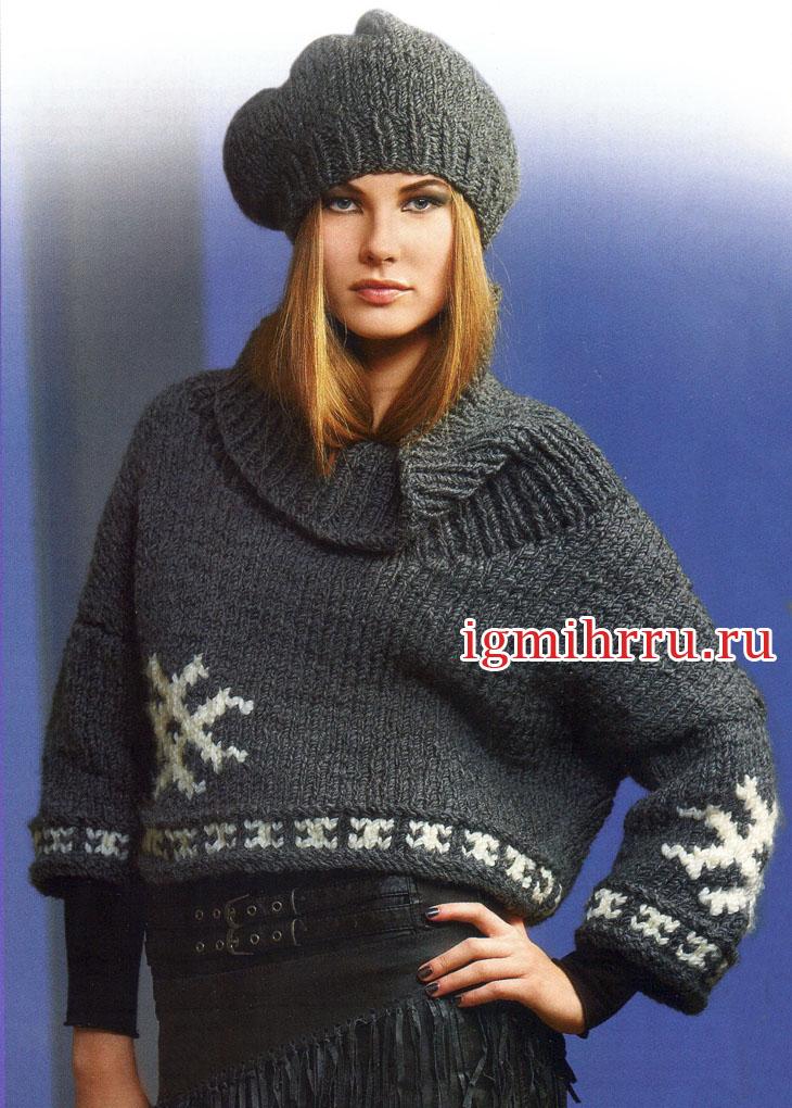 Осенне-зимний комплект с жаккардами: короткий пуловер и шапка