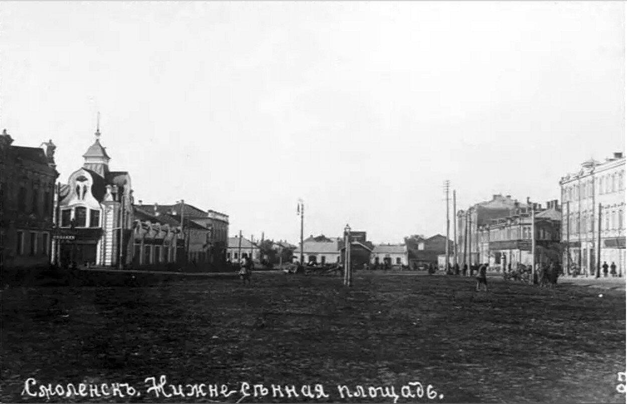 Нижне-Сенная площадь. 1905
