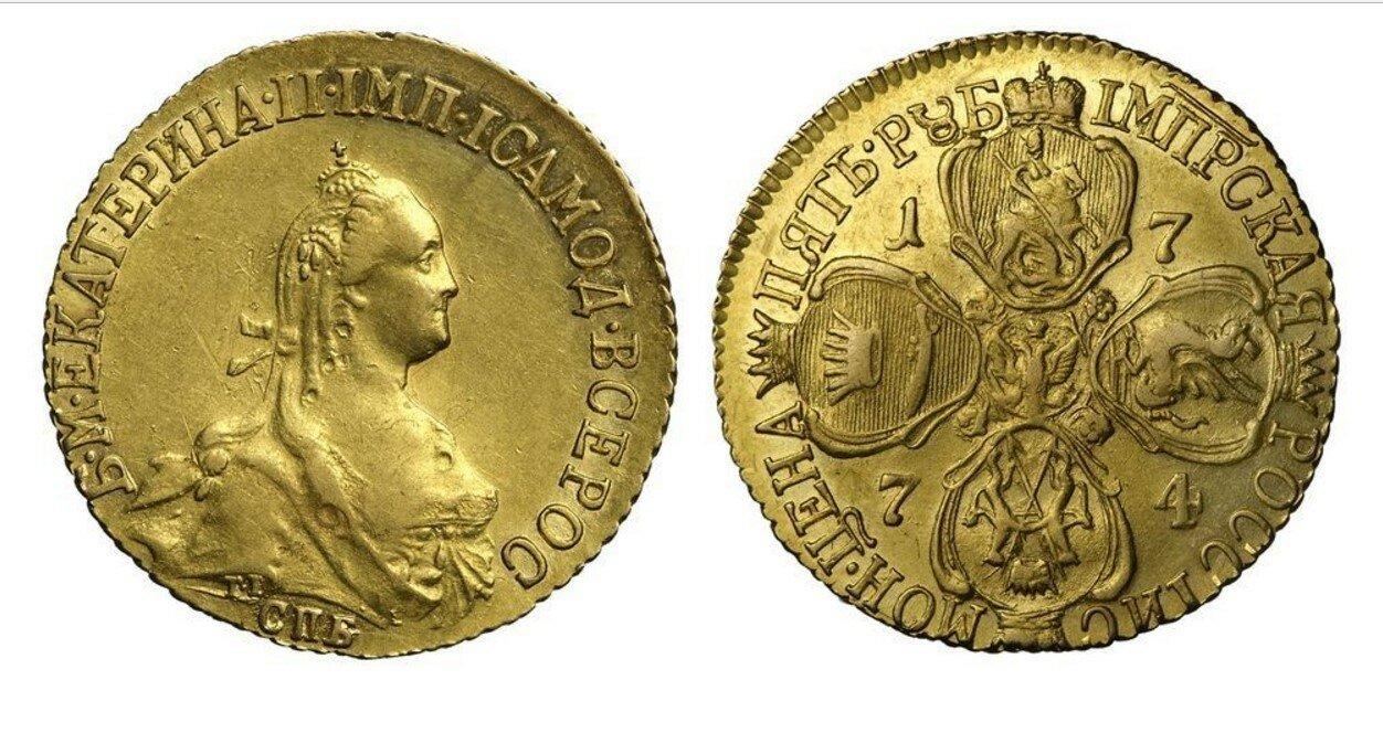 1774. 5 Рублей. Екатерина II