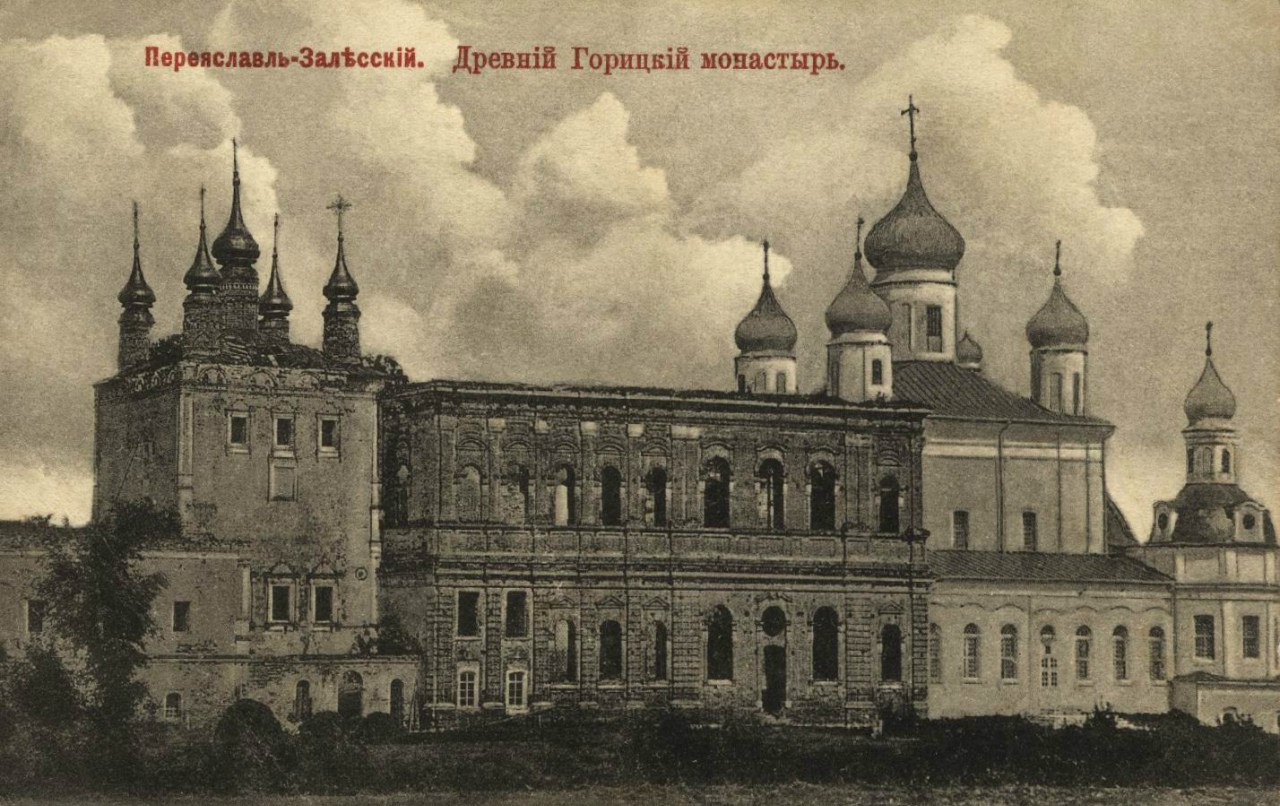Древний Горницкий монастырь