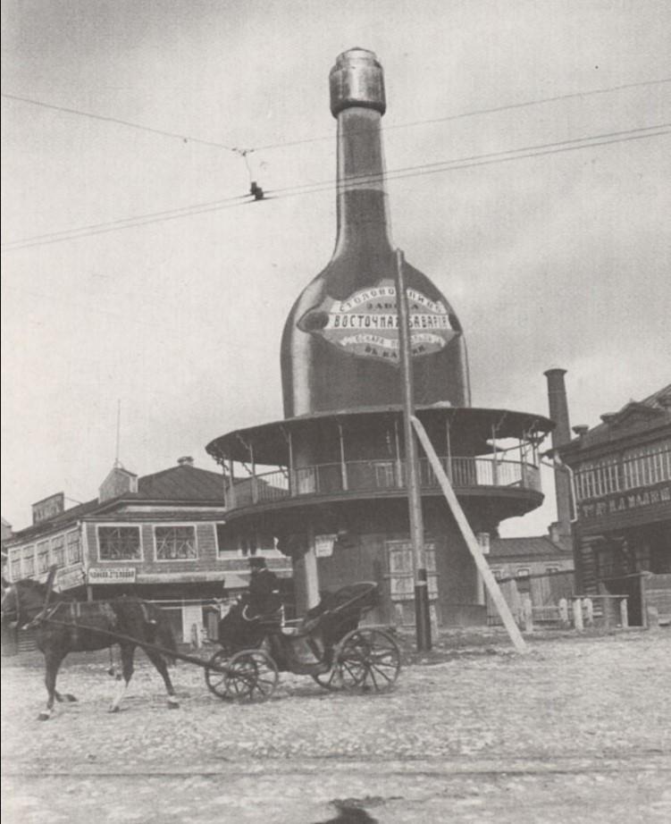 Пивная Оскара Петцольда на Устье. 1909