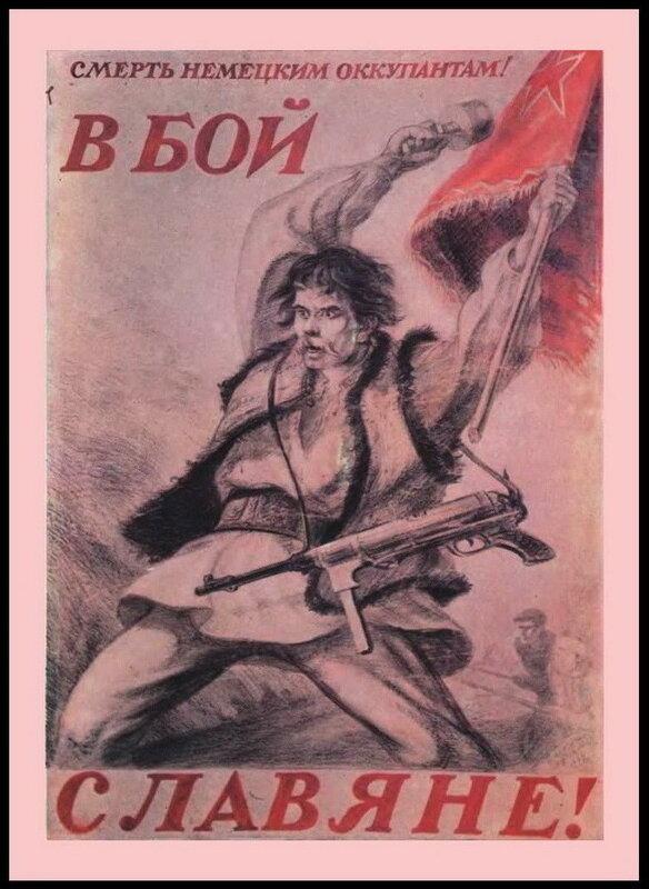 фашизм и славяне, убей немца