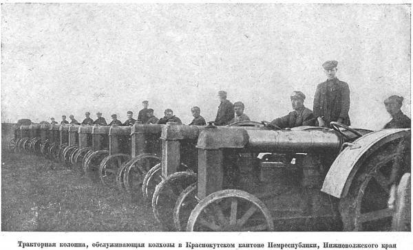 1929-1930 Краснокутский р НВК из книги.jpg