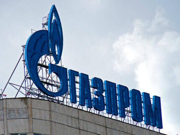 """""""Газпром"""" в нокауте: Стало известно, во сколько раз сократилась прибыль корпорации"""