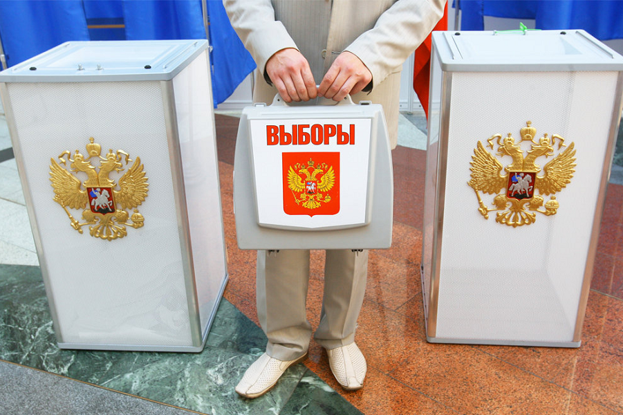 Выборы в Государственную Думу.png