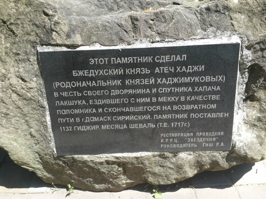 Пешие и велопрогулки по Краснодару - ищу компаньонов - Страница 4 0_80fc6_5cd20395_XXL