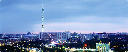недвижимость Москва «Останкино»