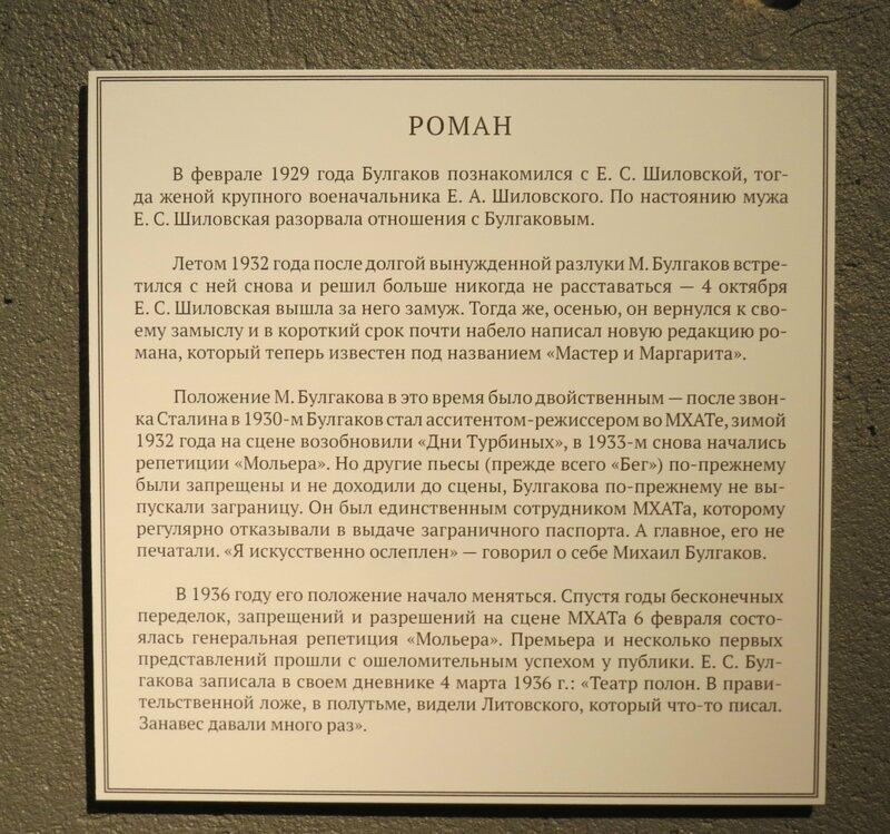 https://img-fotki.yandex.ru/get/114704/140132613.436/0_1f5afc_d21aa604_XL.jpg