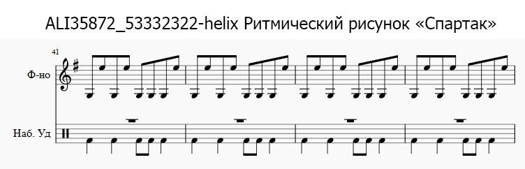 https://img-fotki.yandex.ru/get/114704/158289418.42d/0_17b6dd_f5195b95_XL.png