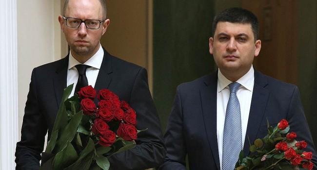 ЕК приветствует установление рыночных цен на газ в Украине, - Шефчович - Цензор.НЕТ 7299