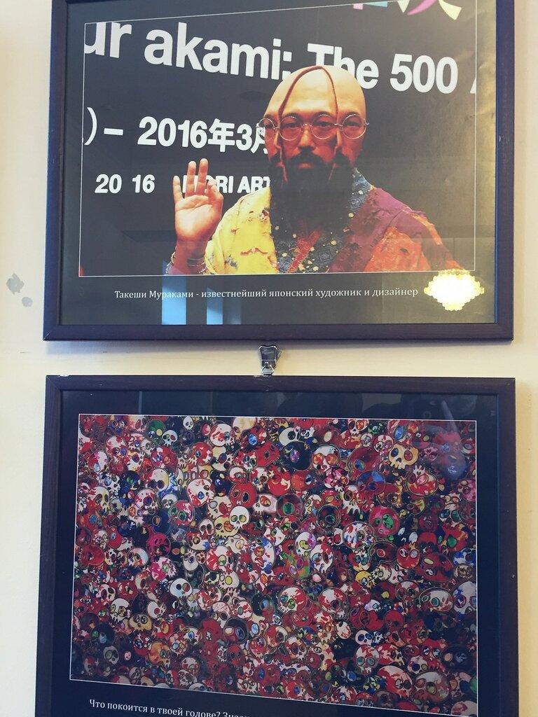 Сергей Милюхин - Современный Токио (Апрельская выставка)
